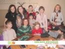 Мы помогаем детям cемейный благотворительный фонд Herbalife Family Foundation