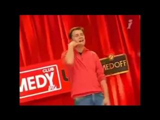 Comedy Club Смешная Подборка