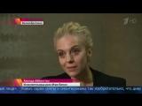 На Первом канале премьера долгожданного продолжения британского сериала «Шерлок»