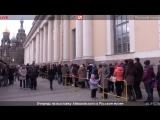 Ажиотаж в Русском музее в последний день выставки Айвазовского. Продолжение трансляции