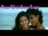 Paas Woh Aane Lage - Mein Khiladi Tu Anari (1994) 1080р (рус.суб.)