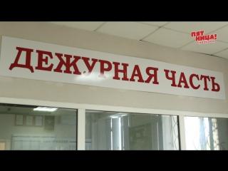 Грабитель офиса микрозаймов найден