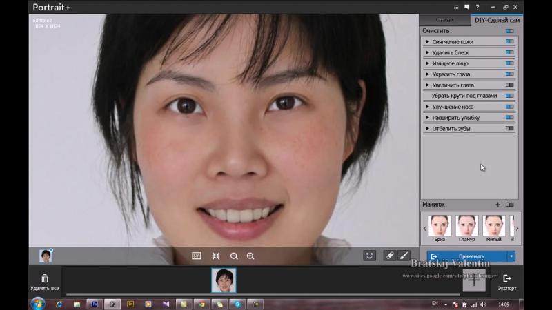 Portrait программа ретуши фотографий (плагин photoshop cs, cc)