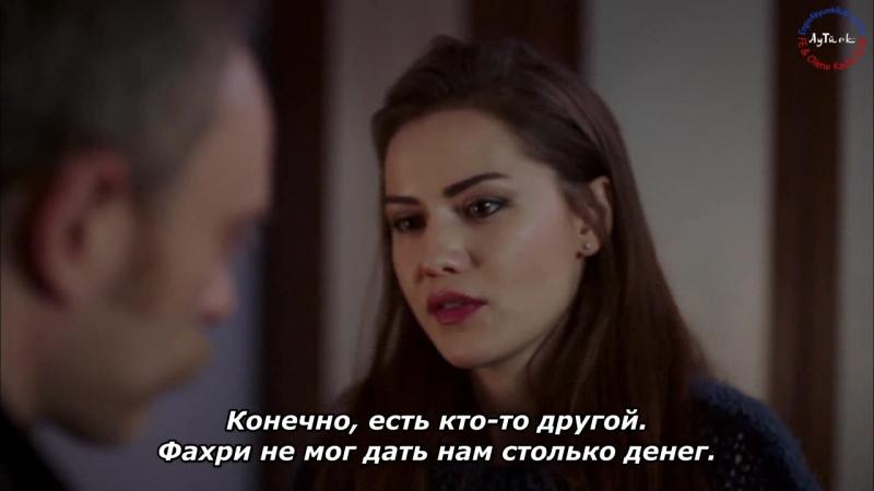 Olene Kadar_4 серия_Сельви и Йылмаз_(рус.суб.)