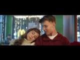 Музыка из рекламы Макдоналдс Ты - мое дыхание 2017