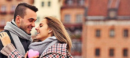 Как зайти в getwap ru знакомства с компа знакомства я ищу девушка фото телефон адрес ульяновск