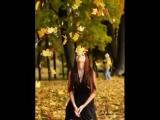 Евгений Дога. Осенний вальс.