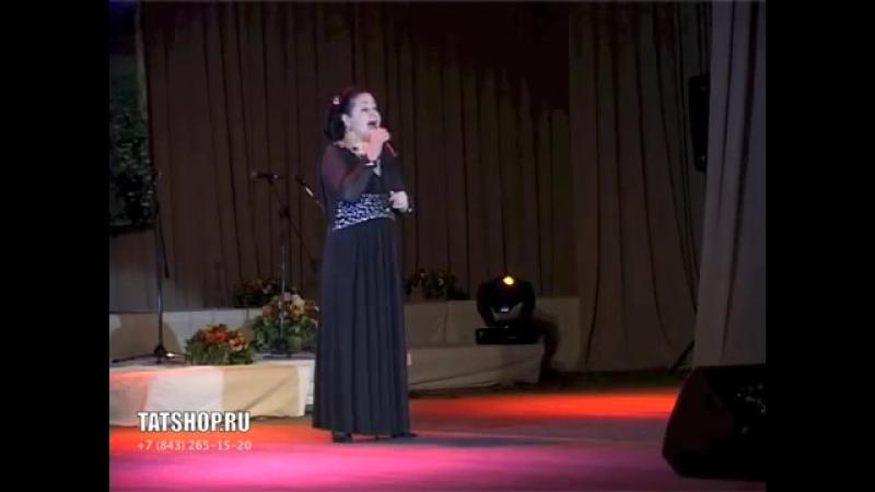 Римма Ибрагимова «Киек казлар»