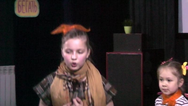 Отрывок из спектакля Пеппи Длинный чулок