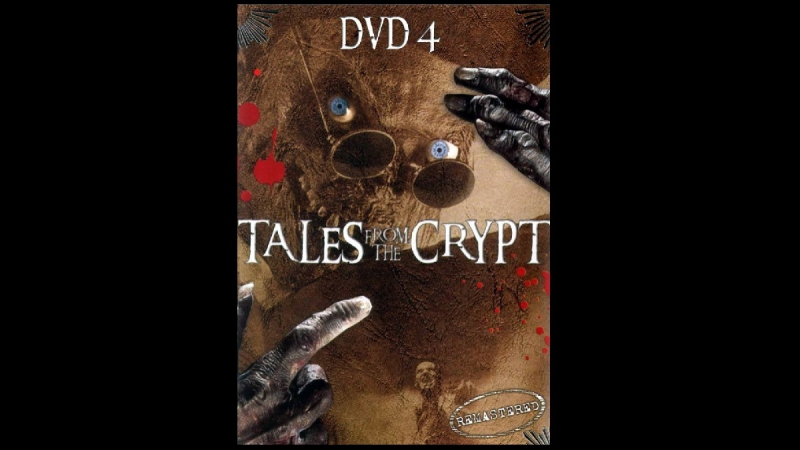 Байки из склепа (сериал 1989 – 1996)(Tales from the Crypt). 6 сезон, 7 серия: В волчьей яме (The Pit)