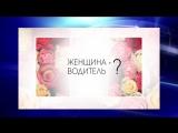 Доброжелательный Роман - Музыкальный фристайл (КВН Высшая лига 2017. Вторая 1/8 финала)