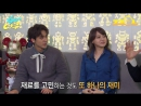 [SHOW] 16.03.2017 Naver TV Cast ZZAL:GOdaku, Season 3, Ep.10 (DongWoon)
