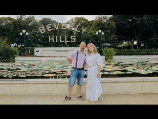 Наша хрустальная свадьба