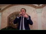 Артур  Джана моя (песня Манвел Пашаян). Провел свадьбу и пел для веселых и классных гостей. Ресторан Робин Бобин.
