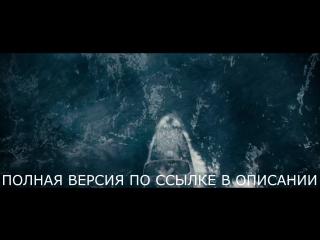 Ледокол смотреть трейлер 2016 на русском. Ледокол фильм 2016 трейлер. Ktljrjk abkmv 2016 nhtqkth