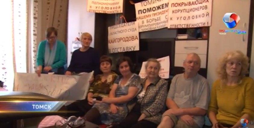 «Коммунисты России» требуют от прокурора области и начальника УМВД срочно встретиться с томичами, объявившими голодовку. Эта голодовка и дело Федосеева имеют под собой одну причину - безразличие системы.