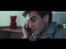 АМФЕСТ2017: «Сильнее» – новый фильм Джейка Джилленхола в кинотеатрах