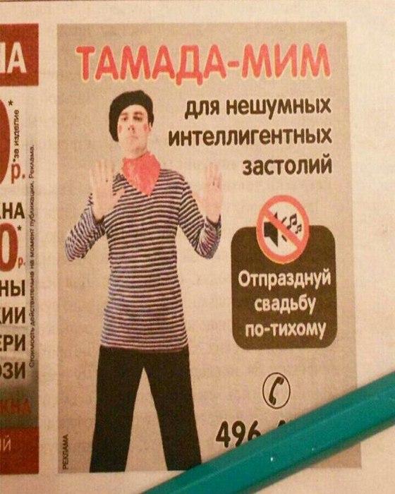 Вот, может кому надо %)