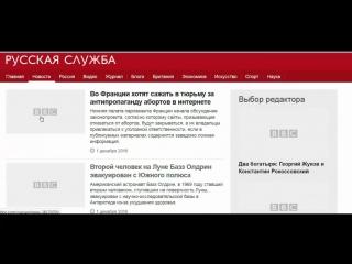 Aiop лучшая реклама на ОРТ Comedy BBC Россия24 Рентв ТНТ