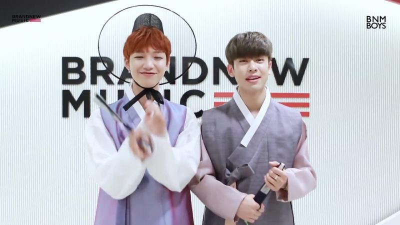 MXM (BRANDNEW BOYS) - 즐겁고 풍성한 한가위 되세요! (Chuseok Greeting 2017)