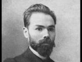Евгений Головин. Беседы о поэзии - Валерий Брюсов