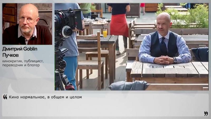 Гоблин_ В фильме Спящие либералы показаны так, как есть – продажные твари