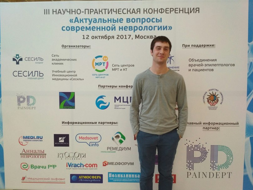 Георгий Кербиков | Москва