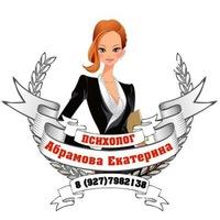 Логотип Психолог в Тольятти / Абрамова Екатерина