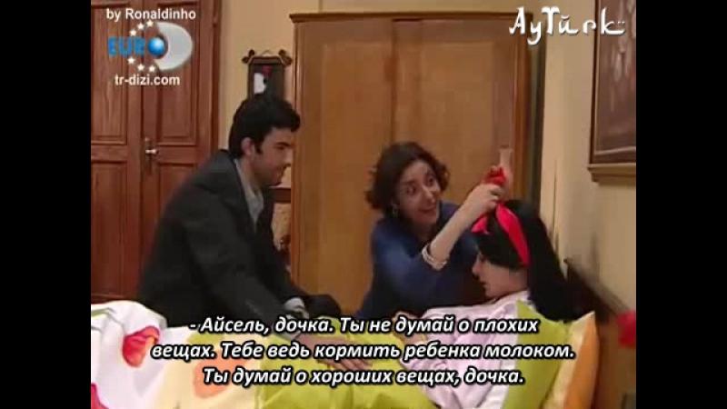 Зять-иностранец - Yabançi damat - 99 серия с русскими субтитрами.