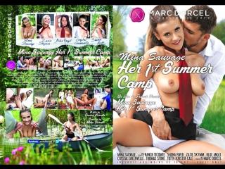 порно пикап лето 2017