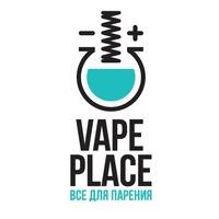 VAPE PLACE бар / vape shop / Череповец