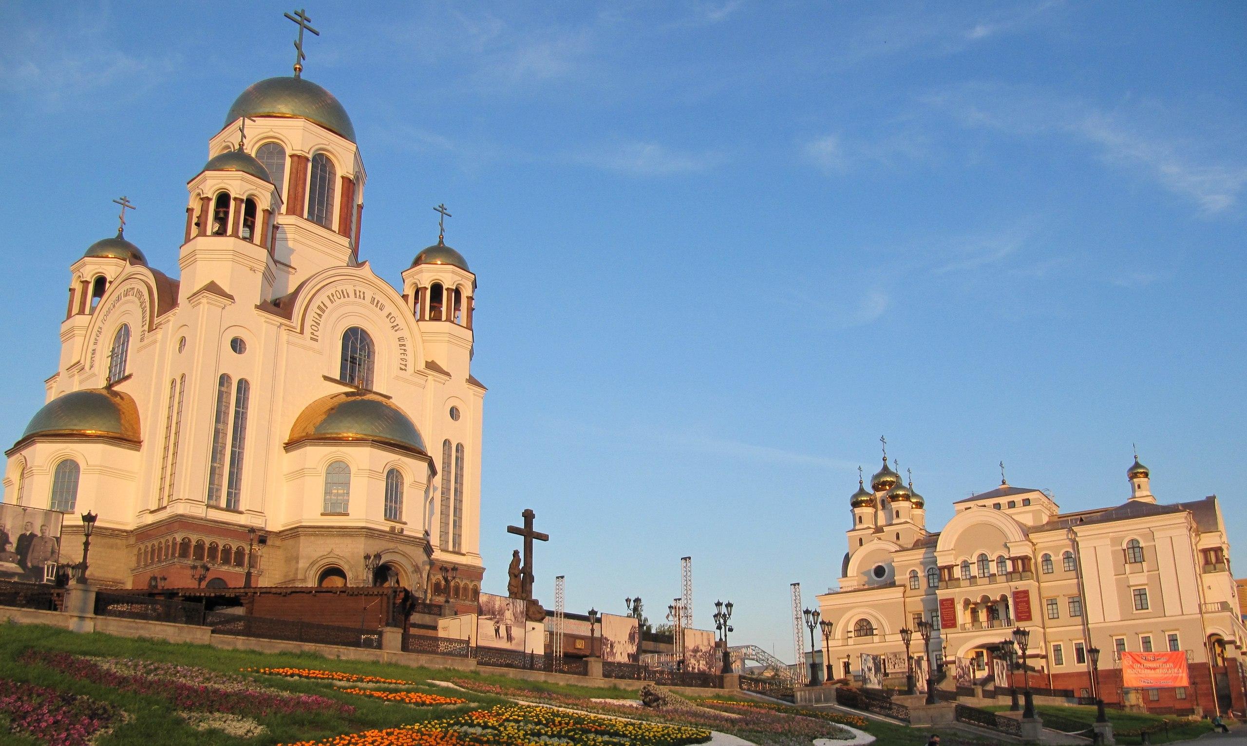Храм на Крови и музей Святой Царской семьи.