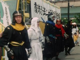 Ninja Sentai Kakuranger 21