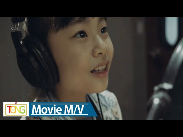 '군함도' 김수안, '희망가' 뮤직비디오 공개…묵직한 울림으로 여운 전해 (송
