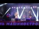 R'n'b дуэт «TamerlanAlena в Краматорске