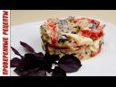 Обалденный Простой Салат с Баклажанами Супер Заправка из Сметаны