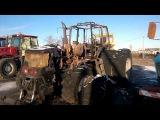 сгорел Belarus 3022 ДЦ.1 и MTZ 82.1