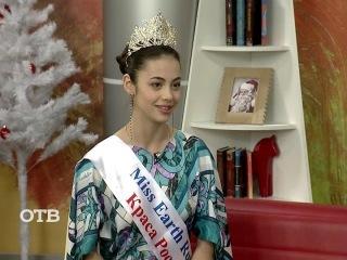 Мисс Краса России 2016 Лада Акимова