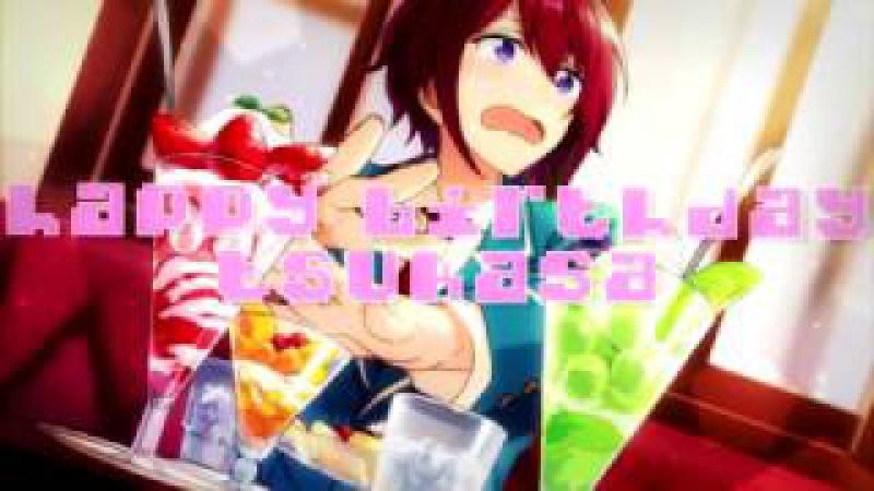 HAPPY BIRTHDAY TSUKASA