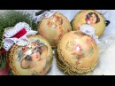 Декупаж елочных новогодних шаров Богемия . Decoupage christmas balls