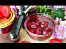 Клубничное варенье ☆ СЕКРЕТ приготовления красивого и вкусного варенья