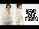 CASACO BOHO CIRCULAR EM CROCHÊ (FEAT ISA RIBEIRO - NA NOSSA VIDA) - with english subtitles