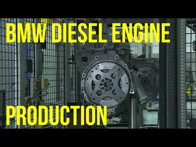 КАК ЭТО СДЕЛАНО | BMW 3.9 Litre V8-DI Turbodiesel | СБОРКА ДВИГАТЕЛЯ