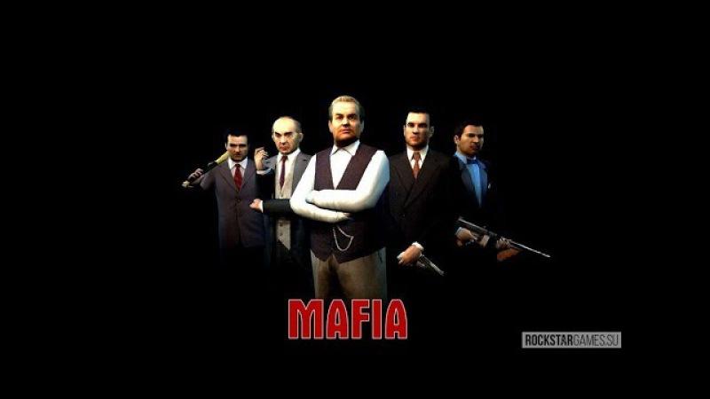 Прохождение игры Mafia 1 (часть 2)
