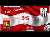 Amateur Austria League. 4 тур. Адмира Ваккер - ЛАСК. 11.06.2017.