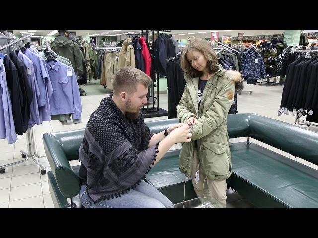 Женская зимняя куртка Splav «Alpha» Primaloft