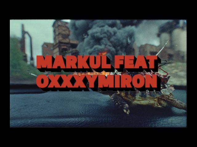 АНОНС! TEASER КЛИПА Markul feat Oxxxymiron