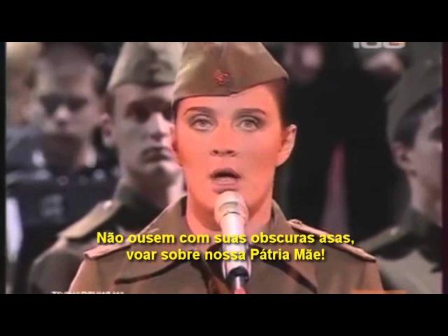 A Guerra Sagrada Elena Vaenga Елена Ваенга Священная Bойна