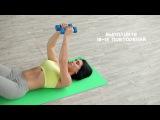 Качаем грудь. Упражнения для укрепления грудных мышц.