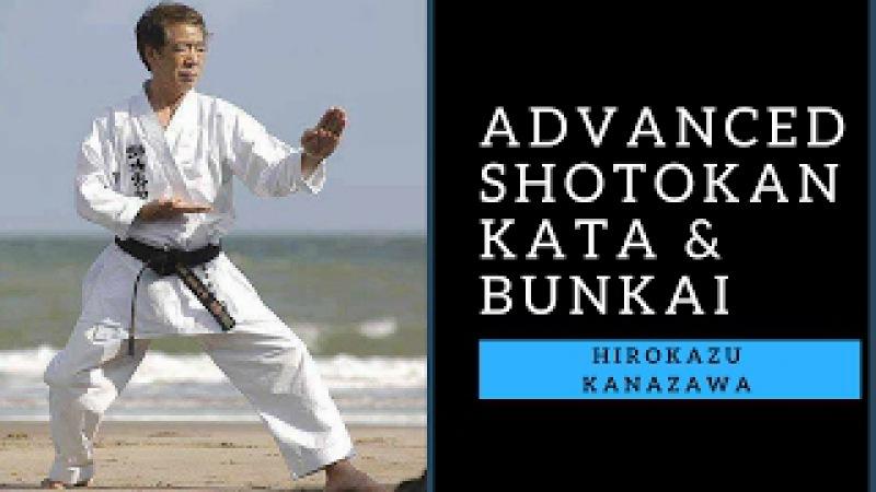 Rare Footage of Kancho Hirokazu Kanazawa (part 1)